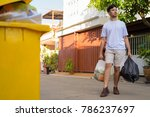 portrait of young asian man... | Shutterstock . vector #786237697