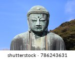 statue of the great buddha in...   Shutterstock . vector #786243631
