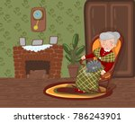 grandma sleeping in cozy chair... | Shutterstock .eps vector #786243901