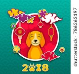 2018 chinese new year card ... | Shutterstock . vector #786263197