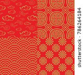 chinese pattern set with... | Shutterstock .eps vector #786264184