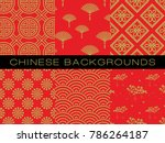 chinese pattern set with... | Shutterstock .eps vector #786264187