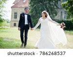 romantic lovely newly married... | Shutterstock . vector #786268537