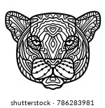 panther head zentangle stylized ... | Shutterstock .eps vector #786283981