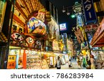 night of the osaka japan... | Shutterstock . vector #786283984