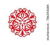 azerbaijan ornament  national... | Shutterstock .eps vector #786343684