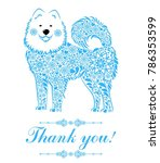 cute dog says thank you.... | Shutterstock . vector #786353599