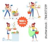 multitasking woman. modern... | Shutterstock .eps vector #786357259