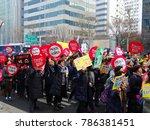 seoul  south korea  december 23 ... | Shutterstock . vector #786381451