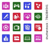 hobbies icons. white flat...   Shutterstock .eps vector #786384541
