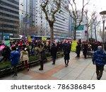 seoul  south korea  december 23 ... | Shutterstock . vector #786386845