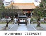 dali  china  26 11 2017. temple ...   Shutterstock . vector #786390367