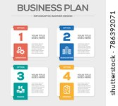 business plan infographic icons | Shutterstock .eps vector #786392071