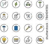 line vector icon set   power...   Shutterstock .eps vector #786404581