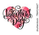 happy valentine s day vector... | Shutterstock .eps vector #786414667
