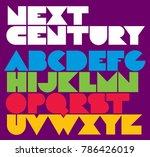 simple geometric font. fun...   Shutterstock .eps vector #786426019