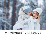 portrait of cheerful mother and ... | Shutterstock . vector #786454279