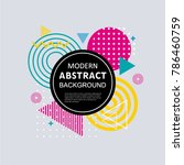 modern abstract circle... | Shutterstock .eps vector #786460759