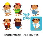 vector set of cute dog...   Shutterstock .eps vector #786489745