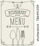 template vector restaurant menu ... | Shutterstock .eps vector #786491539