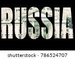 russia and america money  | Shutterstock . vector #786524707