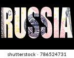 russia and america money  | Shutterstock . vector #786524731