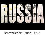 russia and america money  | Shutterstock . vector #786524734