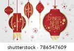 happy chinese new year 2018.... | Shutterstock .eps vector #786547609