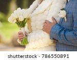 wedding bouquet of white tulips ...   Shutterstock . vector #786550891