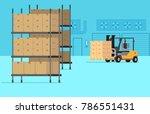 warehouse interior background...   Shutterstock .eps vector #786551431