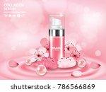 sukura   cherry blossom... | Shutterstock .eps vector #786566869