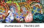 Multi Colored Decorative...