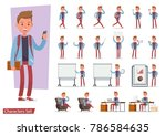 set of office man worker... | Shutterstock .eps vector #786584635