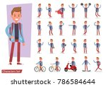 set of office man worker... | Shutterstock .eps vector #786584644
