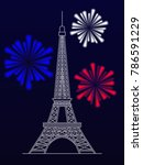 silhouette of the eiffel tower... | Shutterstock .eps vector #786591229