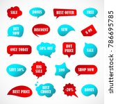vector stickers  price tag ... | Shutterstock .eps vector #786695785