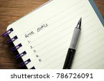 top view or flatlay of notebook ... | Shutterstock . vector #786726091