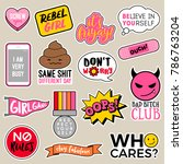 set of girl fashion patches ... | Shutterstock .eps vector #786763204