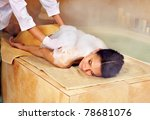 young woman in hammam or... | Shutterstock . vector #78681076