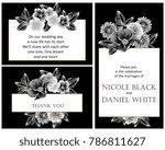 vintage delicate invitation... | Shutterstock . vector #786811627