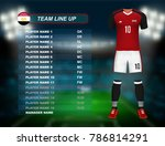 egypt soccer jersey kit with... | Shutterstock .eps vector #786814291