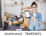 startup small business... | Shutterstock . vector #786820651