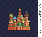 st. basil's cathedral. pixel... | Shutterstock .eps vector #786831277