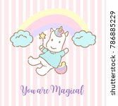 cute unicorn in the sky with... | Shutterstock .eps vector #786885229