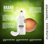 cosmetic bottle with coconut... | Shutterstock .eps vector #786949909