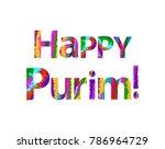colorful inscription happy... | Shutterstock . vector #786964729
