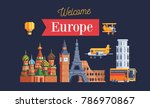 travel to europe. world sights. ... | Shutterstock .eps vector #786970867