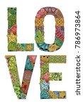 word love. vector decorative...   Shutterstock .eps vector #786973864