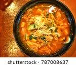 korean food  korean cuisine ...   Shutterstock . vector #787008637