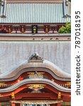 Stock photo tsurugaoka hachimangu shinto shrine maiden hall roof ridge detail and the senior shrine hongu in 787018195